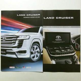 トヨタ(トヨタ)の新型トヨタ ランドクルーザー300☆カタログ(カタログ/マニュアル)