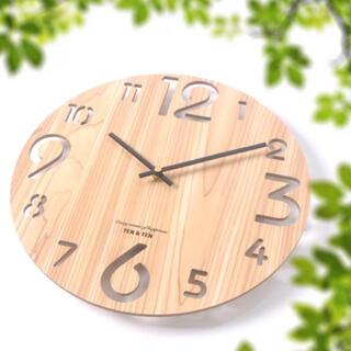 【無音】掛け時計 木製 円盤  IKEA ニトリ フランフラン 無印良品好きにも