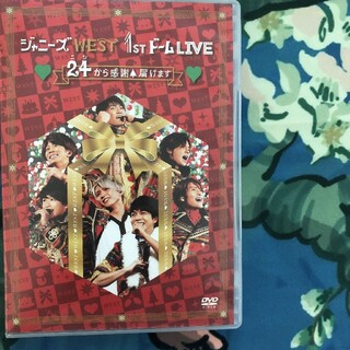 ジャニーズWEST 1stドーム LIVE 24(ニシ)から感謝 届けます通常盤