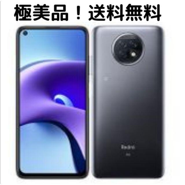 ソフトバンク Redmi Note 9T ナイトフォールブラック スマホ/家電/カメラのスマートフォン/携帯電話(スマートフォン本体)の商品写真