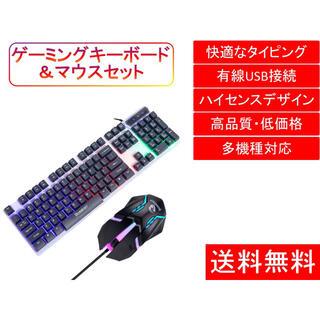 ゲーミングキーボード マウスセット キーボード マウス 高性能 激安 (PC周辺機器)
