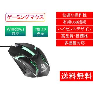ゲーミングマウス マウス 高性能 激安 高精度 送料無料 LEDバックライト (その他)