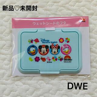 ディズニー(Disney)のディズニー ワールドファミリー DWE / おしりふき ウエットシート ふた (ベビーおしりふき)