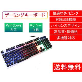 ゲーミングキーボード キーボード PC コンバーター 有線 高性能 激安 (PC周辺機器)