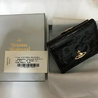 Vivienne Westwood - ヴィヴィアンウエストウッド エナメル3つ折り財布