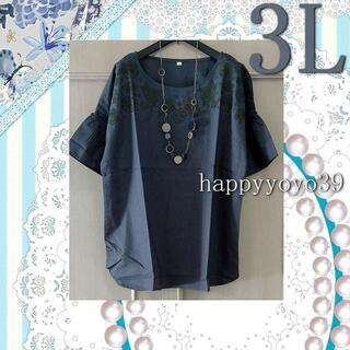 激安新品3L 薄紺 綿刺繍フレア半袖ブラウス スキッパーチュニック 大きいサイズ(シャツ/ブラウス(半袖/袖なし))