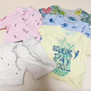 ZARA - Tシャツ パンツ 5点セット