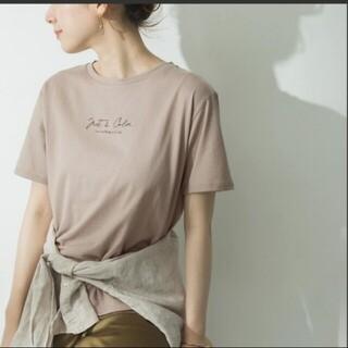 アーバンリサーチ(URBAN RESEARCH)のアーバンリサーチ ロゴTシャツ ベージュ 美品(Tシャツ(半袖/袖なし))