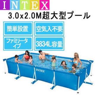 インデックス(INDEX)のINTEX インテックス レクタングラー フレームプール 28272(マリン/スイミング)