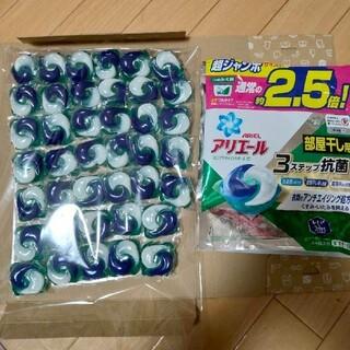 アリエール ジェルボール 洗濯洗剤 部屋干し用 40個(洗剤/柔軟剤)