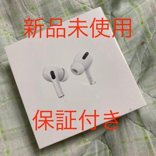 アップル(Apple)の新品未使用 保証付き AirPods Pro MWP22AM/A(ヘッドフォン/イヤフォン)