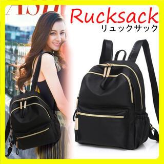 【期間限定】リュック ブラック 大容量 バッグパック リュックサック 可愛い