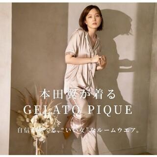 gelato pique - ジェラートピケ サテンラインシャツ&ショートパンツ
