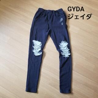 GYDA - GYDA ダメージスウェットパンツ