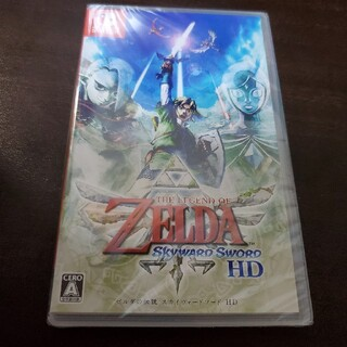Nintendo Switch - ゼルダの伝説 スカイウォードソード Switch