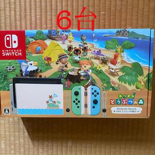 ニンテンドースイッチ(Nintendo Switch)の任天堂スイッチ あつまれどうぶつの森セット 6台 新品(家庭用ゲーム機本体)