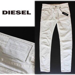 ディーゼル(DIESEL)の《ディーゼル》新品 イタリア製 スキニーホワイトデニム ジーンズ 32(W84)(デニム/ジーンズ)