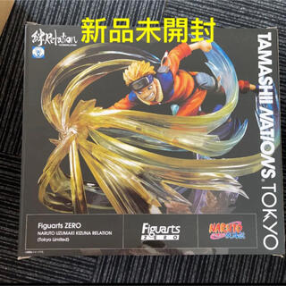 BANDAI - フィギュアーツZERO うずまきナルト 絆Relation