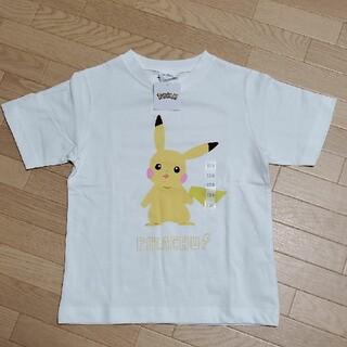 GU - ピカチュウ Tシャツ 130   GU