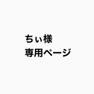 Johnny's - 松田元太 アクスタ 第一弾