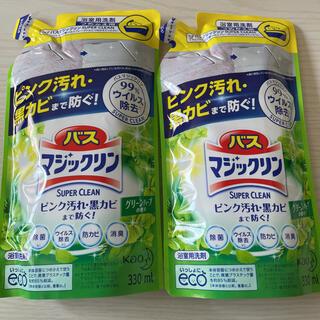カオウ(花王)のバスマジックリン グリンハーブの香り 詰め替え 2点セット(洗剤/柔軟剤)