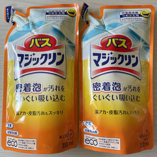カオウ(花王)のバスマジックリン 浴室用洗剤 除菌 詰め替え 2点セット(洗剤/柔軟剤)