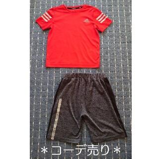 adidas - スポーツウェア*コーデ売り*120*130💓
