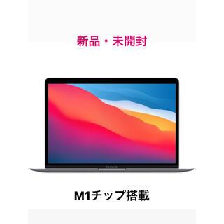 Apple - MacBook Air 2020 M1 シルバー