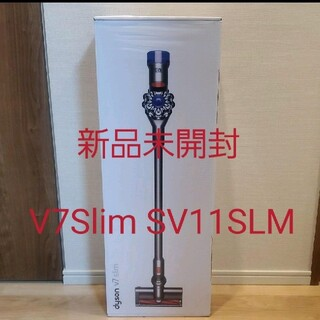 Dyson - 【新品未開封】Dyson V7 Slim コードレス掃除機