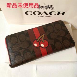 COACH - COACH×ディズニーコラボ長財布さくらんぼ F56718 箱・紙袋付き