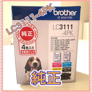 brother - ブラザー純正インク4色セットLC3111−4PK