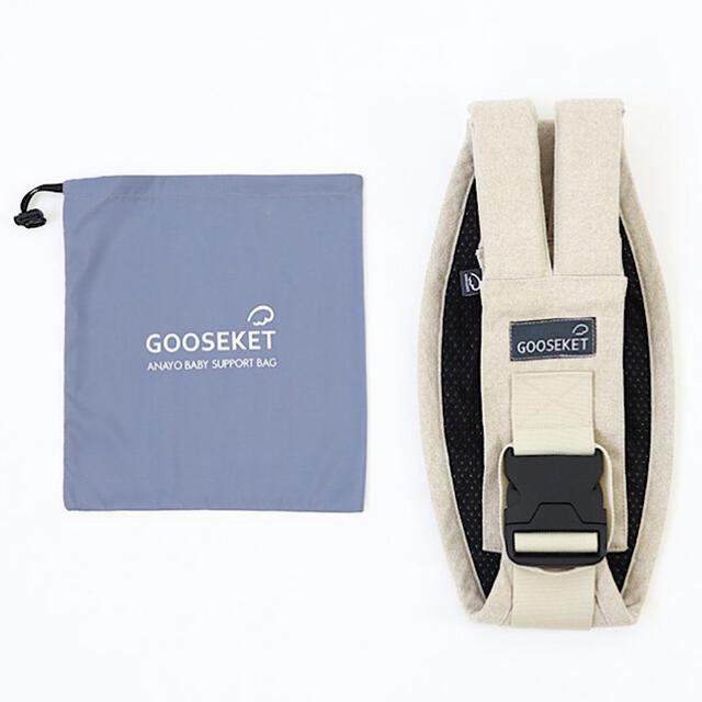 GOOSEKET ANAYO グスケット ベージュ 抱っこひも サポートバッグ キッズ/ベビー/マタニティの外出/移動用品(抱っこひも/おんぶひも)の商品写真