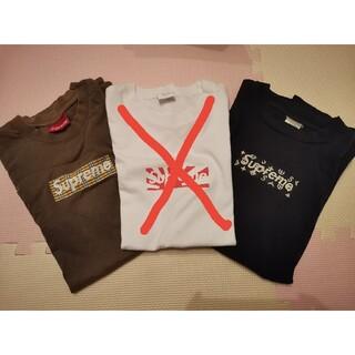 Supreme - 激レア Supreme box logo tee セット販売