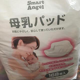 ニシマツヤ(西松屋)の母乳パット40枚 西松屋 smart Angel(母乳パッド)