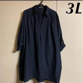 大きいサイズ ロングシャツ ワンピース チュニック 3L