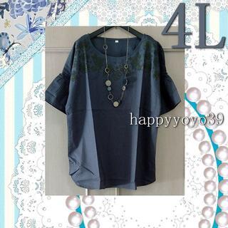 激安新品4L 薄紺 綿刺繍フレア半袖ブラウス スキッパーチュニック 大きいサイズ(シャツ/ブラウス(半袖/袖なし))