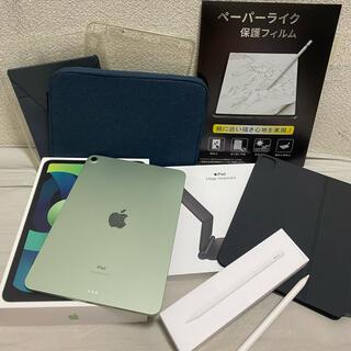 iPad - iPadAir4  Apple Pencil  Magic Keyboard