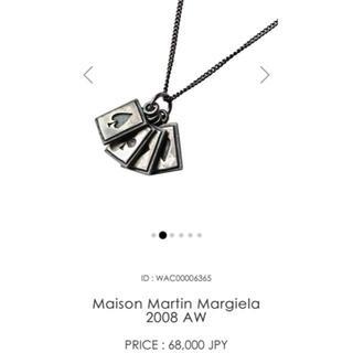 マルタンマルジェラ(Maison Martin Margiela)のmaison martin margiela トランプネックレス(ネックレス)