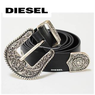 ディーゼル(DIESEL)の《ディーゼル》新品 イタリア製 ウエスタン レザーベルト 5つ穴 85cm(ベルト)