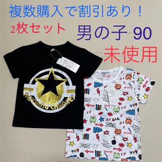 ニシマツヤ(西松屋)の複数購入で値引あり!西松屋 ELFINDOLL 男の子 半袖Tシャツ 90(Tシャツ/カットソー)