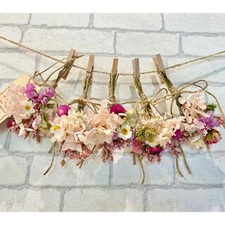 ドライフラワー スワッグ ガーランド❁334薔薇 ローズ 紫陽花 ピンク 花束(ドライフラワー)