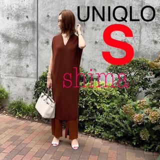 ユニクロ(UNIQLO)のUNIQLO mame 3Dニットコクーンワンピース マメクロゴウチ 星玲奈さん(ひざ丈ワンピース)