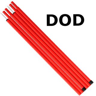 ドッペルギャンガー(DOPPELGANGER)のDOD テント タープポール 2本セット ペグ&ロープ&収納袋付 【レッド】(テント/タープ)