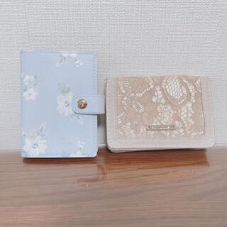 アフタヌーンティー(AfternoonTea)のAfternoonTea カードケース(名刺入れ/定期入れ)