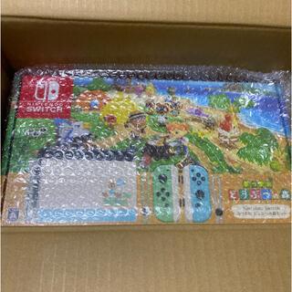 ニンテンドースイッチ(Nintendo Switch)の【新品・未開封】Nintendo Switch あつまれ どうぶつの森セット(家庭用ゲーム機本体)