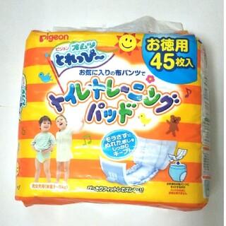 ピジョン(Pigeon)のピジョン オムツ とれっぴ~ お気に入りの布パンツで トイレ・トレーニングパッド(トレーニングパンツ)