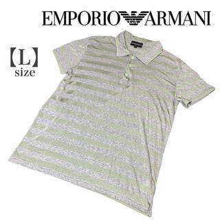 エンポリオアルマーニ(Emporio Armani)の【EMPORIO ARMANI 】エンポリオアルマーニ ・ポロシャツ(ポロシャツ)
