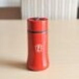 ケヴンハウン スリムマグボトル(200ml・レッド)(水筒)