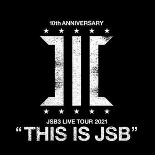 三代目 J Soul Brothers - 三代目 ticket チケット 1枚 東京 8月5日(木)