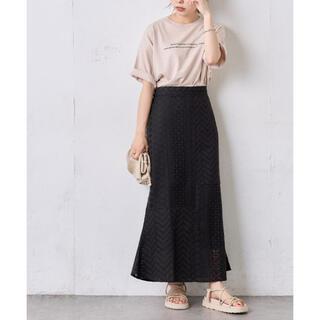 natural couture - レースマーメイドスカート♪